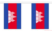 CAMBODIA BUNTING - 9 METRES 30 FLAGS